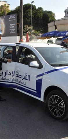 Casablanca: lancement officiel de la Police administrative