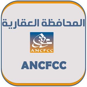 Mohafadati - ANCFCC  المحافظة العقارية